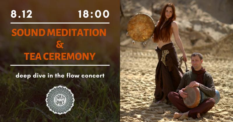 Звуковая медитация и чайная церемония в DRUM SPACE 8.12