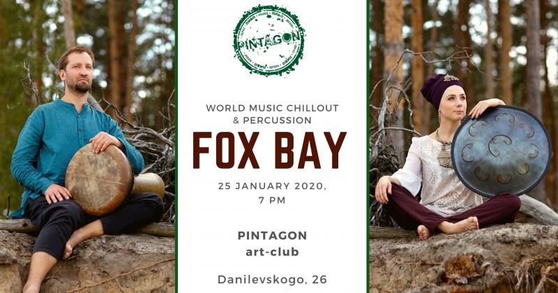 Концерт FOX BAY в PINTAGON art-club