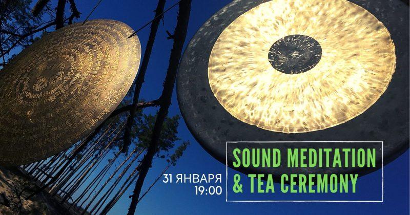 Sound Meditation & Tea Ceremony — 31.01.2020